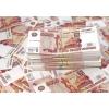 Деньги под недвижимость в Москве или МО.