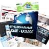 Функциональный сайт-каталог с эксклюзивным дизайном