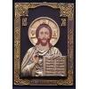 Изготовление и продажа оптом и в розницу православные иконы