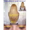 Наращивание ресниц и волос на дому