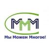 """Срочный выкуп акций и билетов АО """"МММ"""" 1994 года."""