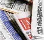 Виды рекламы в газете